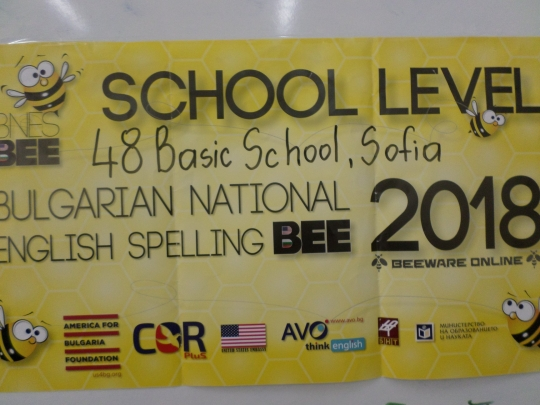 BULGARIAN NATIONAL SPELLING BEE COMPETITION 2018